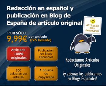 Redacción + Publicación en Blog de artículo de 300 palabras + 1 imagen + 1 enlace